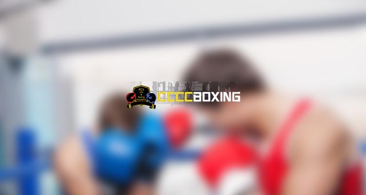CCCC Boxing